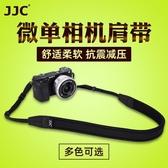 相機背帶 JJC微單相機肩帶A6400索尼A6300 A6000 A5100 A6500 A7M3佳能M100 M3 M50【米家科技】