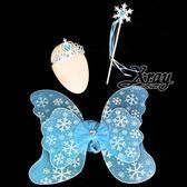 節慶王【W415760】冰綠蝴蝶仙子三件套,萬聖節服裝/派對用品/尾牙表演/角色扮演/蝴蝶/翅膀