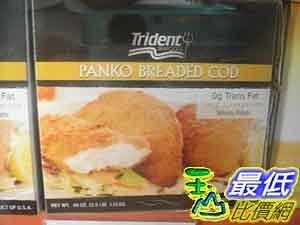 [COSCO代購] 需低溫配送無法超取 TRIDENT 酥炸鱈魚塊 1.13公斤 C58674