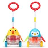寶寶推推樂玩具學步推推樂玩具