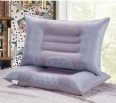 決明子枕頭單人枕芯一對裝成人護頸枕家用舒適薰衣草蕎麥整頭igo