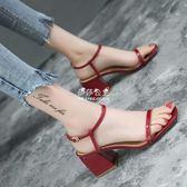 女鞋韓版露趾中跟高跟鞋百搭一字扣粗跟涼鞋女『伊莎公主』