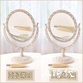 化妝鏡/隨身便攜臺式梳妝鏡宿舍美妝放大雙面公主鏡 [HZJ]-3