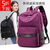 老闆訂錯價!!!五折限時下殺尼龍包 時尚女包布包輕便後背包超輕大容量便攜旅行背包