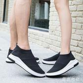 休閒情侶鞋 新款襪子鞋情侶款一腳蹬休閒運動網面透氣男女鞋 QQ6599『東京衣社』