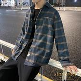 格子襯衫男長袖韓版大碼寬鬆外套襯衣【繁星小鎮】