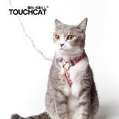 Touchcat貓咪牽引繩貓繩子遛貓繩胸背貓繩工字型幼貓錬子溜貓繩 米希美衣
