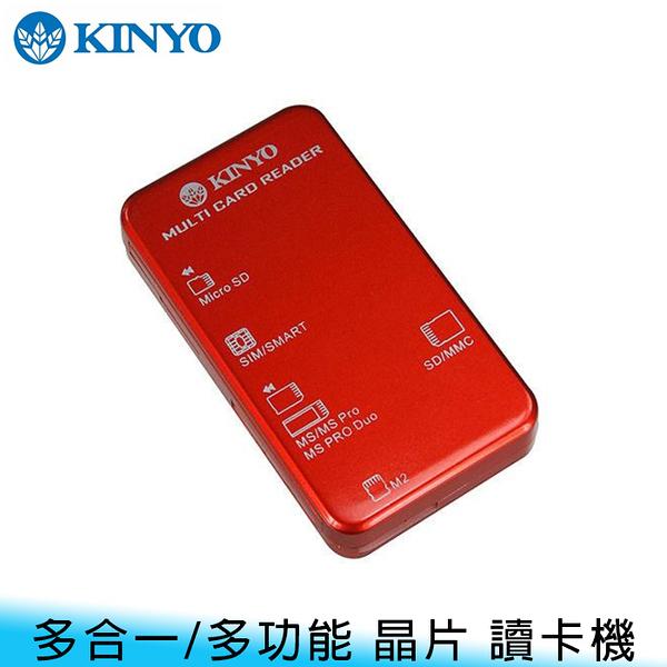 【妃航】KINYO KCR-353 多合一 晶片 USB 2.0 金融卡/信用卡/健保卡/報稅/轉帳 讀卡機