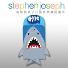 Stephen Joseph 兒童睡袋(鯊魚)