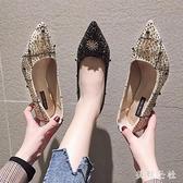 2020春季新款尖頭高跟鞋女細跟百搭法式少女仙女水鉆時尚淺口單鞋 YN4565『美鞋公社』
