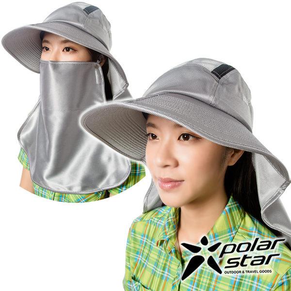 PolarStar 抗UV遮頸帽『銀』P16506 抗UV帽│登山帽│工作帽│遮陽帽│釣魚帽│防曬帽│圓盤帽