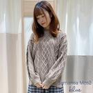 「Winter」毛料混紡麻花菱格紋編織針織衫 - Sm2 BLUE