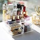 桌面化妝品收納盒置物