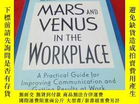 二手書博民逛書店MARS罕見AND VENUS IN THE WORKPLACE