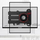 通用電腦液晶顯示器支架壁掛旋轉可伸縮電視機掛架萬向掛牆架子WD 至簡元素