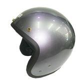 【東門城】GRS 305 素色(銀) 半罩式安全帽 (加大版)