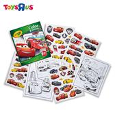 玩具反斗城 CRAYOLA 繪兒樂 汽車總動員貼紙著色本