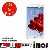 ♕全世界第一款♕ iMOS LG G Pro 2 3SAS 超疏水疏油保護貼