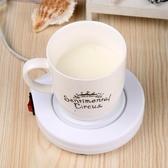 智慧杯墊 電熱奶瓶保溫碟帶開關防滑加熱暖杯墊辦公室桌面茶杯咖啡恒溫60度