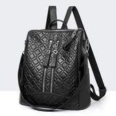 【現貨】時尚菱格線條兩用包 可當後背包及側背包 女包包 編號8976菱格 母親節 禮物