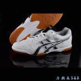 asics 女桌球鞋 ATTACK HYPERBEAT SP 2 白色鞋面  【1014】