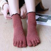 五指襪女金絲木耳邊中筒襪秋冬季可愛甜美5指襪子3雙裝棉短襪 芊惠衣屋