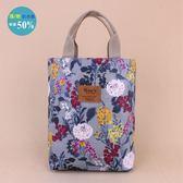 手提包 包包 防水包 雨朵小舖 K11-0001 韓製水桶手提(大)-灰繡球花點綴11140 funbaobao