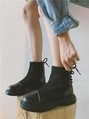 彈力馬丁靴女網紅襪靴韓版百搭英倫短筒平底短靴透氣瘦瘦靴靴子女