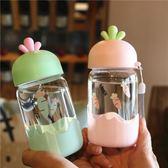 創意可愛簡約蘿卜玻璃杯男女學生提繩便攜水杯防漏戶外運動水壺   初見居家
