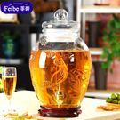 泡酒瓶玻璃12斤人參藥酒壇子玻璃家用酒壇泡酒罐 mc8884『樂愛居家館』