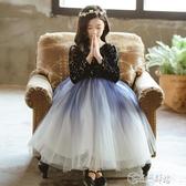 女童晚禮服公主裙婚紗主持人超仙鋼琴表演走秀兒童生日長裙蓬蓬紗 小城驛站