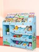 海報架 喜貝貝兒童玩具收納架寶寶繪本書架幼兒園卡通收納柜整理架儲物柜 MKS阿薩布魯