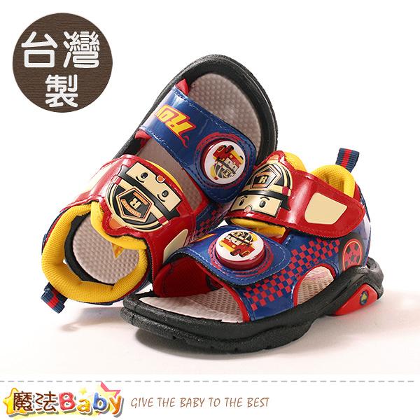 男童鞋 台灣製POLI正版羅伊款閃燈涼鞋 電燈鞋 魔法Baby