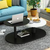 北歐茶几簡約小戶型現代客廳迷你個性小圓桌子簡易茶几圓形咖啡桌【完美3c館】
