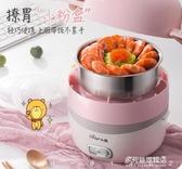 保溫飯盒-小熊電熱飯盒可插電加熱保溫熱飯神器蒸煮帶飯鍋飯煲小上班族1人2  220V 多麗絲
