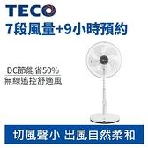 TECO 東元 XA1605BRD 16吋 DC馬達 遙控 立扇