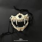 最后一只怪物少女 萬圣節骨架面具鵺cos下半臉面罩恐怖拍照酷帥 幸福第一站