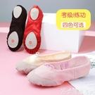 熱賣舞蹈鞋兒童舞蹈鞋女加絨加厚軟底練功鞋冬季肉色中國民族芭蕾防滑跳舞鞋