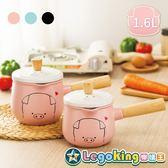 【樂購王】嘿豬豬 台灣獨家代理《木柄系列 牛奶鍋 1.6L》急冷急熱 乾燒不裂【B0736】