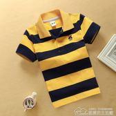 童裝上衣男童條紋兒童短袖T恤純棉中大童翻領體t恤韓版夏 居樂坊生活館
