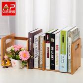 簡易書架桌上小書架置物架創意學生迷你伸縮小型辦公桌面收納架子WY
