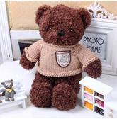 新款錄音毛絨玩具泰迪熊公仔玩偶抱枕壓床娃娃兒童生日禮物送女友(咖啡色50厘米錄音60秒)