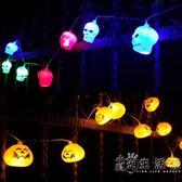 萬聖節裝飾南瓜燈南瓜串燈骷髏燈酒吧派對商場萬聖節場景布置道具  小時光生活館