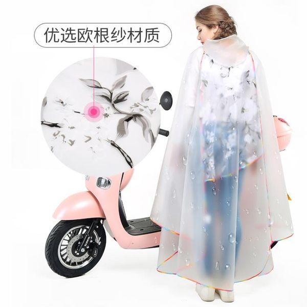 電動車雨衣女成人韓國時尚摩托車電瓶車自行車雨衣騎行單人雨披夢想巴士