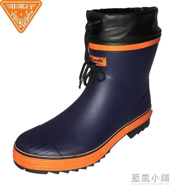 Jolly Walk/非常行雨鞋男 防滑男士雨靴短筒冬季成人防水膠鞋套鞋 藍嵐