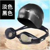 泳鏡泳帽游泳套裝防水防霧高清游泳眼鏡男女平光度數 全館免運