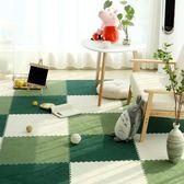 泡沫地墊兒童榻榻米臥室絨面拼接大號可裁剪環保地毯游戲毯爬行墊 東京衣櫃