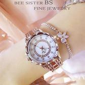 熱銷手錶 高檔鏈錶滿鑽女錶《小師妹》yw72