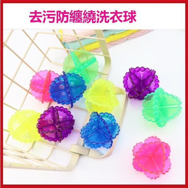 (特價出清) 強力洗衣去污清潔水晶洗衣球 防止衣物纏繞 (10顆裝)【AE04277-10】i-style 居家生活