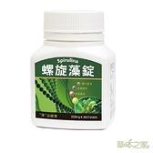 草本之家-澳洲螺旋藻錠200gX300粒